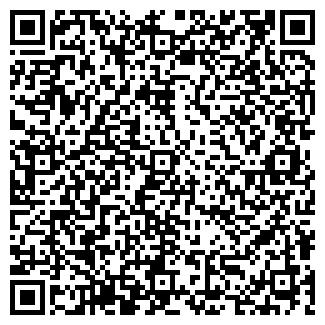 QR-код с контактной информацией организации 01