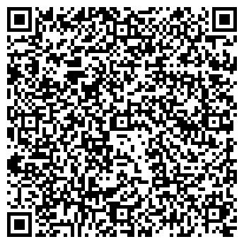 QR-код с контактной информацией организации Дверной