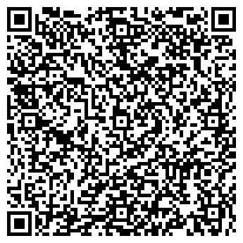 QR-код с контактной информацией организации ЗАГС района Сходня