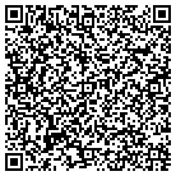 """QR-код с контактной информацией организации ООО """"Еврострой"""""""