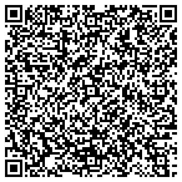 QR-код с контактной информацией организации ЗАПОВИТ ИЛЬИЧА, СЕЛЬСКОХОЗЯЙСТВЕННОЕ ООО