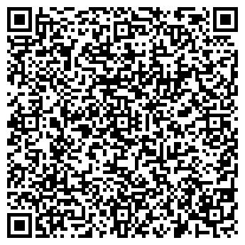 QR-код с контактной информацией организации МАСТЕРСКАЯ РЕКЛАМЫ, ЧП