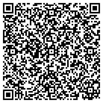 QR-код с контактной информацией организации ЭКОРЕМСТРОЙ ЛТД, ООО