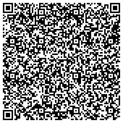 QR-код с контактной информацией организации Централизованная бухгалтерия Управления здравоохранения Западного административного округа