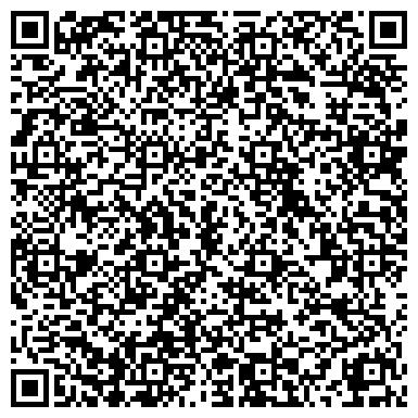 QR-код с контактной информацией организации ТУЛЬЧИНСКАЯ РАЙОННАЯ ГОСУДАРСТВЕННАЯ СЕМЕННАЯ ИНСПЕКЦИЯ
