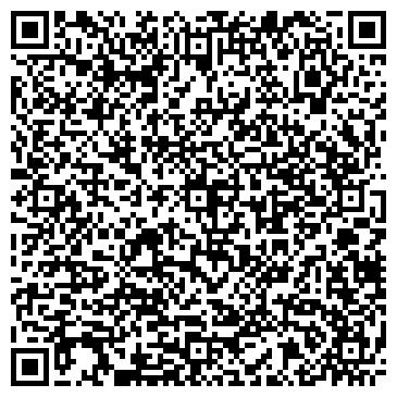 QR-код с контактной информацией организации Спэко