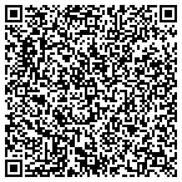 QR-код с контактной информацией организации ЗАПАДНОУКРАИНСКАЯ АГРАРНАЯ КОМПАНИЯ, ООО