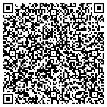 QR-код с контактной информацией организации ООО СМУ-55