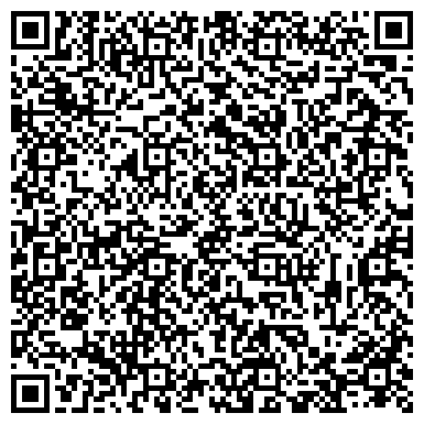 """QR-код с контактной информацией организации Участковый пункт полиции """"ОМВД России по району Богородское"""""""
