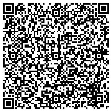 QR-код с контактной информацией организации ВИРЭЙ ООО НАХОДКИНСКИЙ ФИЛИАЛ