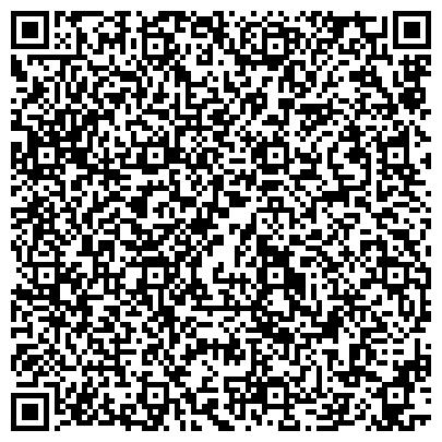 QR-код с контактной информацией организации ЛизингПромХолд, лизинговая компания, Кемеровское представительство
