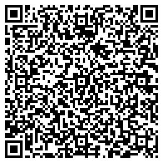 QR-код с контактной информацией организации ЯКУМИ
