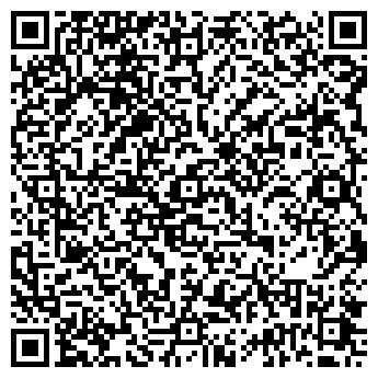 QR-код с контактной информацией организации ЗАО АЛРОСА