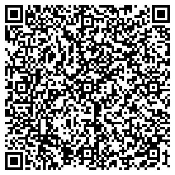 QR-код с контактной информацией организации ДОННА МАРИЯ