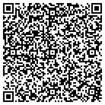 """QR-код с контактной информацией организации """"Мечты"""""""