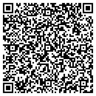QR-код с контактной информацией организации ФАДИС-С