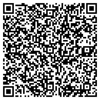 QR-код с контактной информацией организации БУДВАР