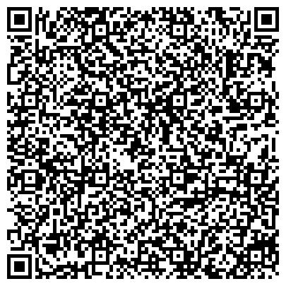 QR-код с контактной информацией организации СТАНКИН, МОСКОВСКИЙ ГОСУДАРСТВЕННЫЙ ТЕХНОЛОГИЧЕСКИЙ УНИВЕРСИТЕТ