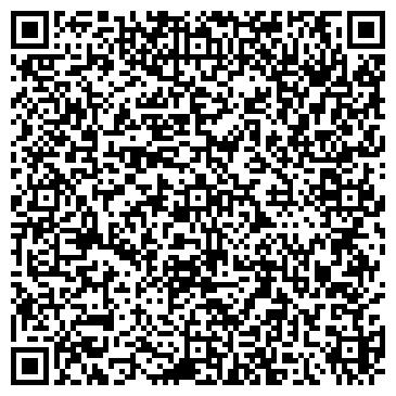 """QR-код с контактной информацией организации АНО """"Ученый кот"""""""