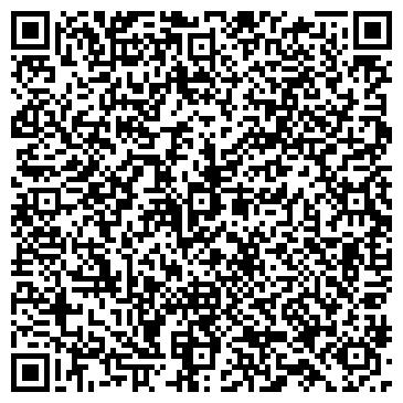 """QR-код с контактной информацией организации """"Обеды Смайл"""""""