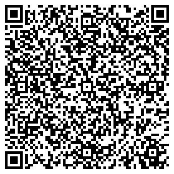 """QR-код с контактной информацией организации """"Хурма"""""""