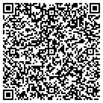 QR-код с контактной информацией организации Кафе   Веранда