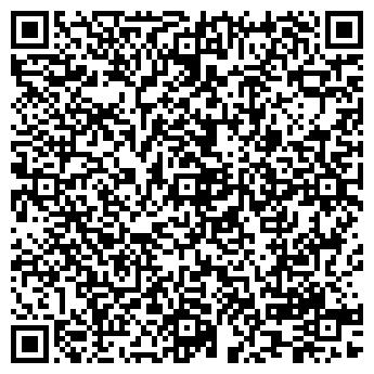 QR-код с контактной информацией организации Встреча, ресторан-кафе