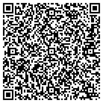 """QR-код с контактной информацией организации ООО Шанс """"Березка"""""""