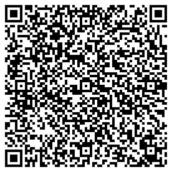 QR-код с контактной информацией организации ЛидерТехСтрой