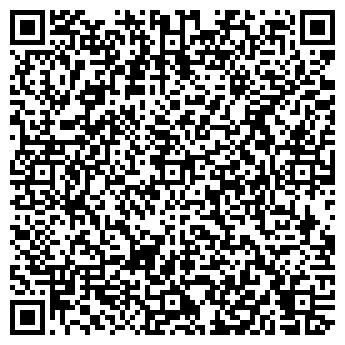 QR-код с контактной информацией организации ООО Инженерсервис