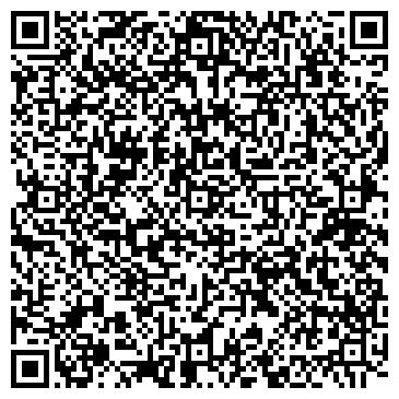 QR-код с контактной информацией организации Волга-Щит