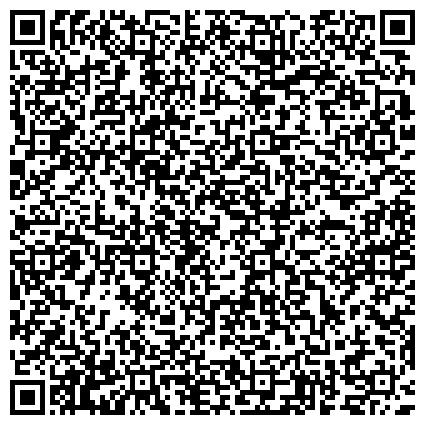 QR-код с контактной информацией организации МГОУ, Московский государственный открытый университет им. В.С. Черномырдина, филиал в г. Смоленске