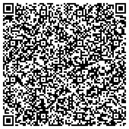 QR-код с контактной информацией организации РГАЗУ, Российский государственный аграрный заочный университет, представительство в г. Смоленске
