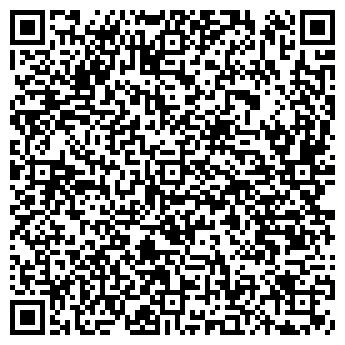 """QR-код с контактной информацией организации """"Мясо"""""""