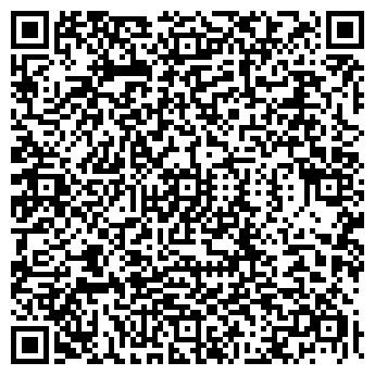 QR-код с контактной информацией организации УМУ-2 СУСТМ, ООО