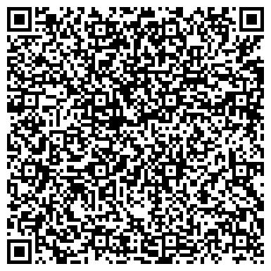 """QR-код с контактной информацией организации ФГКУ СКК """"Приволжский"""""""
