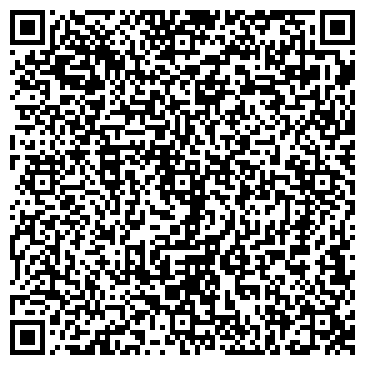 QR-код с контактной информацией организации «Серая Лошадь»