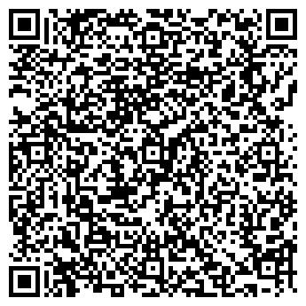 QR-код с контактной информацией организации Куча