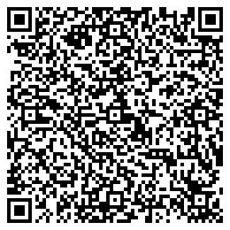 QR-код с контактной информацией организации ВЕСТ ЛАЙН РА