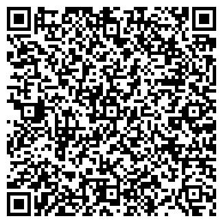 QR-код с контактной информацией организации Хладокомбинат