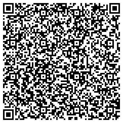 QR-код с контактной информацией организации ГБУЗ Поликлиническое отделение (Городская поликлиника № 107)