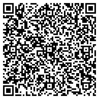 QR-код с контактной информацией организации ЯРУС УКРАИНА