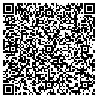 QR-код с контактной информацией организации ТЕХНОСИСТЕМЫ
