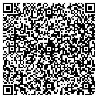 QR-код с контактной информацией организации ВЗЛЕТ-ПРЕМЬЕР, ООО