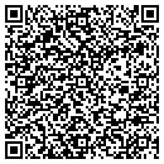 QR-код с контактной информацией организации «СТБ»