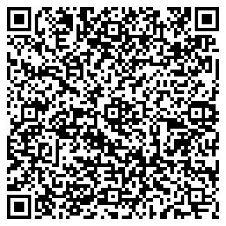 QR-код с контактной информацией организации СКИФ-ОЛ