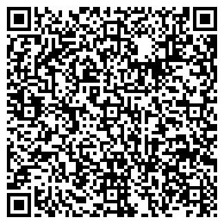 QR-код с контактной информацией организации ДЕКСТЕР, ООО