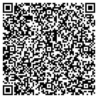 QR-код с контактной информацией организации МАКДЕНТ ЛМ