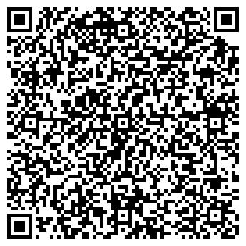 QR-код с контактной информацией организации МЕТА ИМПЭКС УКРАИНА, ООО