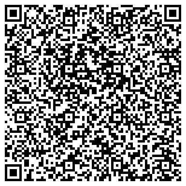QR-код с контактной информацией организации ООО СТ-Квадроком